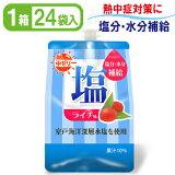 セイウ【熱中ゼリー】塩ライチ味180g24袋入