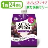 セイウ【毎日ゼリー蒟蒻】グレープ味150g24袋入