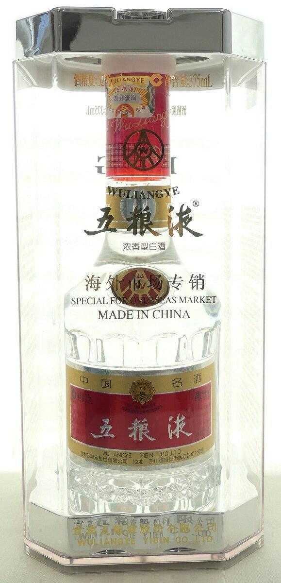 【中国酒】五粮液 五糧液 375ml