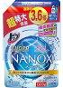 【大容量】トップスーパーナノックス洗濯洗剤液体詰め替え超特大1300g