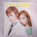 宝塚GRAPH2010年6月号●凰稀かなめ、愛音羽麗表紙【中古】