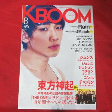 KBOOM Vol.60 2010年8月号●東方神起【中古】
