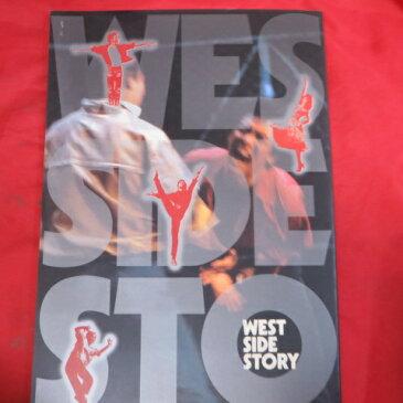 劇団四季「WEST SIDE STORY ウエストサイド物語」近鉄劇場 1994年12月4日開幕【中古】