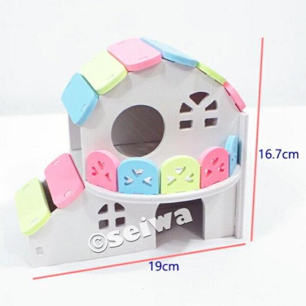可愛いハムスターのおもちゃカラフルな別荘風ハウス HS02