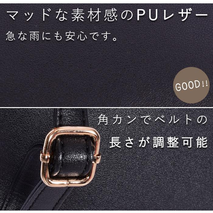 「幅広い年齢層に愛される設計&デザイン性!」女性の背中に納まるちょうど良いサイズ感の可愛い2wayリュック。 7個のポケット充実!全6色 GU-K8929