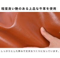 ■即納■【本革リュックサック】ダレスバッグの魅力