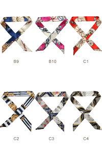 スカーフバッグ用長方形◆選べる29色◆ペイズリー柄スカーフ細スカーフハンダナスカーフヘアアクセサリーターバン横長デザインシルクサテンリボン結びツイリースカーフ