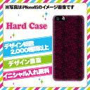 iPhone6S Plus専用スマホケース iPhone6S...