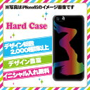 iPhone6S専用スマホケース iPhone6S アミュー...