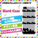 iPhone6S専用スマホケース iPhone6S ガーリー...