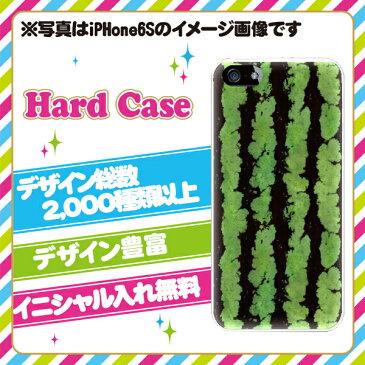 専用スマホケース iPhone6G 4,7インチ アミューズ スイカ