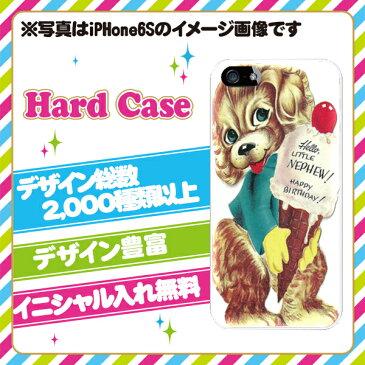iPad air2専用スマホケース iPad air2 アンティーク調 キャラクター