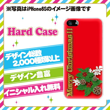 iPhone6S Plus専用スマホケース iPhone6S Plus キュート クリスマス