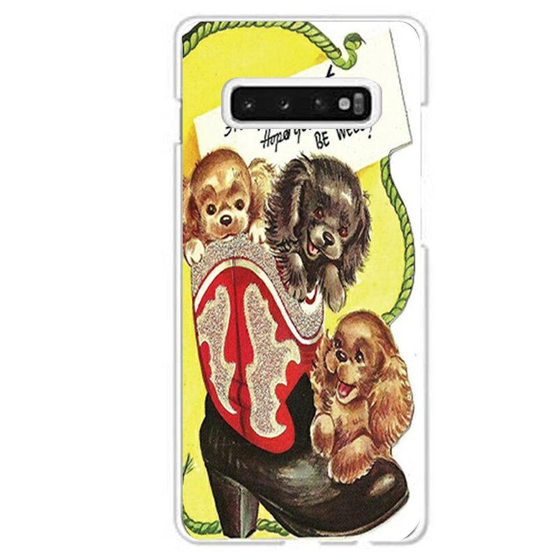 Galaxy S10専用 犬 イヌ 靴 ブーツ かわいい アンティーク調 キャラクター SC-03L SCV41