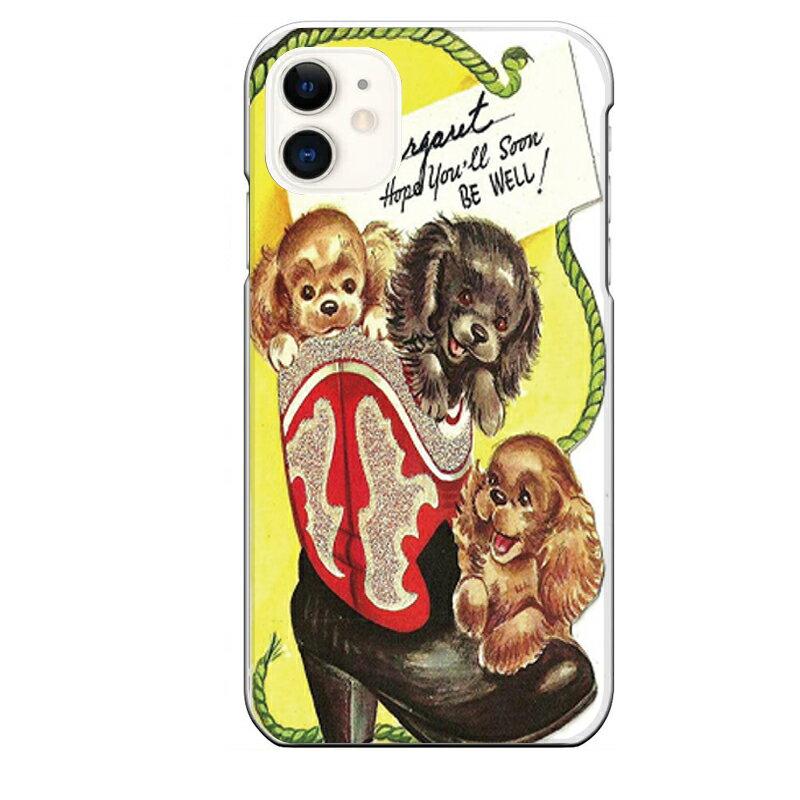 iPhone 11専用 犬 イヌ 靴 ブーツ かわいい アンティーク調 キャラクター