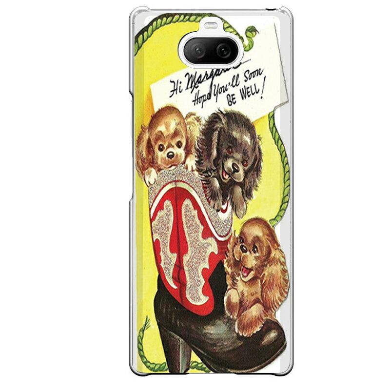 Xperia 8専用 犬 イヌ 靴 ブーツ かわいい アンティーク調 キャラクター SO-02M SOV42 902SO