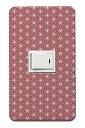 1口スイッチカバー 和柄 和風 レッド 赤パターン 麻の葉模様 紋様 着物の柄