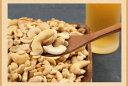 割れカシューナッツ 680g ナッツ おつまみ メール便 送料無料 世界の珍味 グルメール SEKAINOCHINMI 2