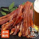 豚バラ ジャーキー 豚 炙り こってり ボリューム 肉厚 食べ応え おかず おやつ 130g×10 世界の珍味 SEKA...