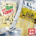 濃厚チーズいか×2袋+ボリュームたっぷり不揃いチーズたらセット メール便送料無料の商品画像