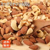 ナッツ割れカシューナッツ350gおつまみ1000円ポッキリメール便送料無料セール