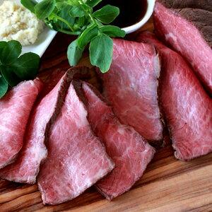 熟成牛 プレミアムローストビーフ 約400g (約200gx2) ローストビーフ 母の日 高級 ギフト 熟成肉 お取り寄せ おつまみ 無添加食品 送料無料 あす楽