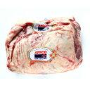 ラム肉 ラムボンレスショルダー 骨抜きブロック 約1.2kg お取り寄せ おつまみ