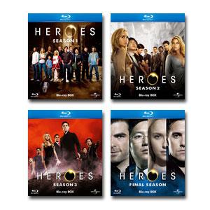 【送料無料】 HEROES 全巻(シーズン1〜ファイナル) ブルーレイBOX セット