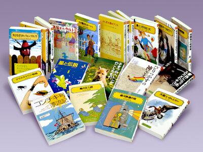 【送料無料】 偕成社文庫 3・4年生に贈る名作(名作と古典文学) 20巻セット