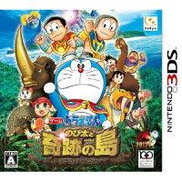 【送料無料】ドラえもんのび太と奇跡の島〜アニマルアドベンチャー〜3DS