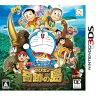 【送料無料】 ドラえもん のび太と奇跡の島 〜アニマルアドベンチャー〜 3DS
