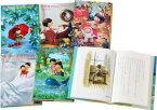 【送料無料】 児童文学創作シリーズ 「モモちゃんとアカネちゃんの本」 全6巻