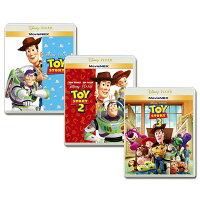 【送料無料】トイ・ストーリー1+2+3MovieNEX3作セット[ブルーレイ3枚、DVD3枚、デジタルコピー(クラウド対応)、MovieNEXワールドのセット]