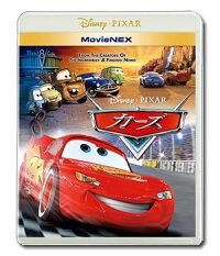 【送料無料】カーズMovieNEX(ブルーレイ1枚、DVD1枚、デジタルコピー(クラウド対応)、MovieNEXワールドのセット)