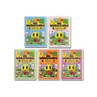 【送料無料】七田式(しちだ)教材しちだの森dewakuwaku右脳トレーニングウノ1〜5セット(DVD5枚)