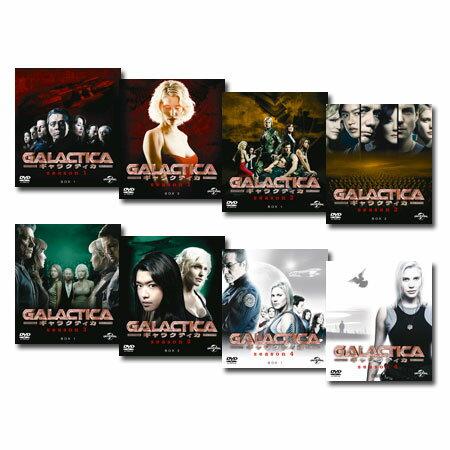 GALACTICA ギャラクティカ 全巻(シーズン1〜4) バリューパック セット:脳トレ生活