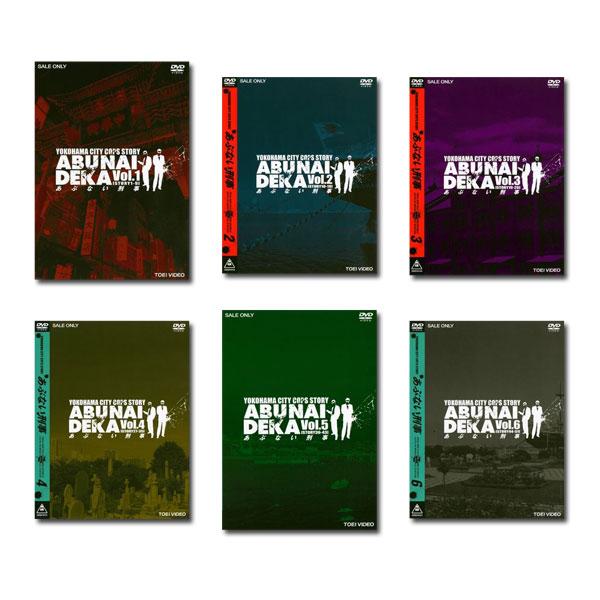 あぶない刑事 全巻 Vol.1〜Vol.6(完) DVD セット:脳トレ生活
