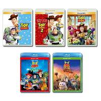 【送料無料】「トイ・ストーリー1+2+3MovieNEX」+「トイ・ストーリー・オブ・テラー!」+「謎の恐竜ワールド」ブルーレイ+DVD5作セット