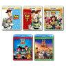【送料無料】 「トイ・ストーリー 1+2+3 MovieNEX」 + 「トイ・ストーリー・オブ・テラー!」 + 「謎の恐竜ワールド」 ブルーレイ+DVD 5作セット