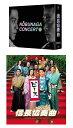 【送料無料】 TV版 信長協奏曲 Blu-ray BOX + 映画「信長協奏曲」 スタンダード・エディションBlu-ray セット