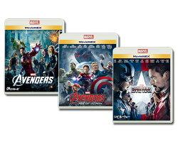 【送料無料】「アベンジャーズ」&「アベンジャーズ/エイジ・オブ・ウルトロン」+「シビル・ウォー/キャプテン・アメリカ」MovieNEX3作セット
