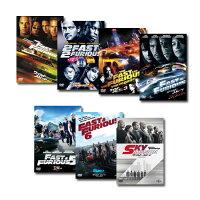 【送料無料】ワイルド・スピードシリーズ全7作DVDセット