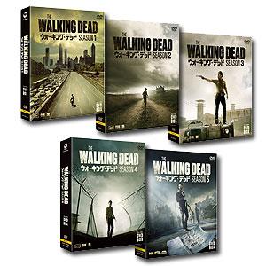 【送料無料】 ウォーキング・デッド コンパクト DVD−BOX シーズン1〜5 セット
