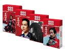 【送料無料】 真田丸 完全版 全巻 (第一集〜第四集) Blu-ray セット