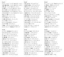 【送料無料】グループサウンズ大全集レッツゴーGSCD6枚組