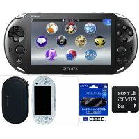 【送料無料】PlayStationプレイステーションVita(本体)Wi-Fiモデル(PCH-2000シリーズ)+お出かけセット(計6点)