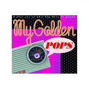 【送料無料】 洋楽 マイ・ゴールデン・ポップス My Golden Pops CD6枚組