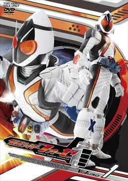 【送料無料】 福士蒼汰 仮面ライダーフォーゼ 全巻 Vol.1〜Vol.12(完) DVD セット