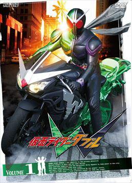 【送料無料】 菅田将暉 仮面ライダーW(ダブル) 全巻 Vol.1〜Vol.12(完) DVD セット