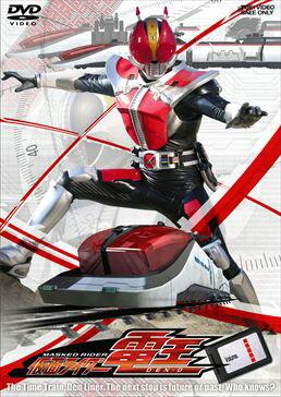【送料無料】 佐藤 健 仮面ライダー電王 全巻 Vol.1〜Vol.12(完) DVD セット
